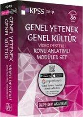 Pegem Yayınları 2019 Kpss Genel Yetenek Genel Kültür Konu Anlatım
