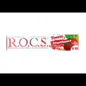 Rocs Teens Sweet Rush Yaban Çilekli Diş Macunu 60 Ml
