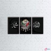 Hz. Muhammed Osmanlı Devlet Arması Allah Yazılı Pa...