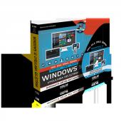 Wındows 10 Uygulama Geliştirme