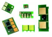Hp Cf543a Kırmızı Chip 1.3k