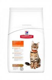 Hills Adult Kuzu Etli Ve Pirinçli Yetişkin Kedi Maması 2 Kg