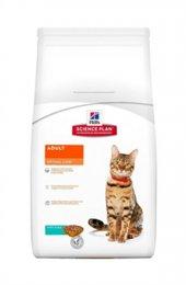 Hills Adult Ton Balıklı Yetişkin Kedi Maması 2 Kg