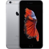 Apple Iphone 6s 32gb (Apple Türkiye Garantili)