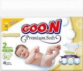Goon Premium Soft No 2 Eko 34lu