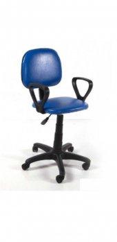 Sekreter Koltuğu Ofis Sandalyesi Bilgisayar Koltuğu Mavi