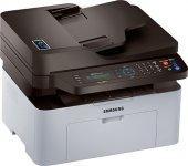 Samsung Sl M2070fw Yaz+tar+fot+fax Lazer Yazıcı