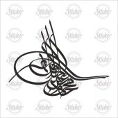 Osmanlı Tuğra Şeffaf Sticker 20053