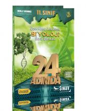 Sınav Yayınları 11. Sınıf Biyoloji 24 Adımda Özel Konu Anlatımlı