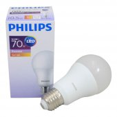 Philips 10,5w Essential Led Ampul E27 Duylu Sarı I...