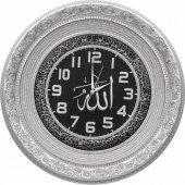 Tam Taşlı Lüks Duvar Saati Ayetel Kürsi Ve Allah(C.c.) Yazılı 56