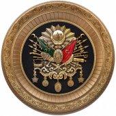 Osmanlı Devlet Arması 56 Cm
