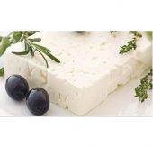 Ezine Keçi Peyniri (Çanakkale Posta Pazarı) 1000 Gr