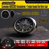 Mercedes Havalandırma + Torpido Uyumlu Özel Retro Saat Crmx45452