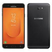 Samsung Galaxy On7 Prime G611 64 Gb Çift Hatlı (Li...