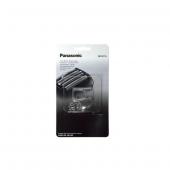 Panasonic Lv 65 Lv6n Yedek Bıçak.