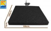 Xınyou Biyolojik Siyah Sünger 100x100x5cm.