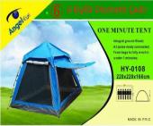 Angeleye Hy 0108 Pramit Otomatik Kamp Çadırı