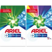 Ariel Plus Toz Çamaşır Deterjanı Febreze Etkili 5 Kg + Parlak Ren