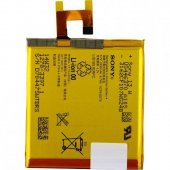 Sony Xperia E3 M2 M2 Aqua Lıs1551erpc Batarya Pil Ve Tamir Seti