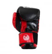 Kıck Boxıng Glove Junıor Fıghter Red 350j