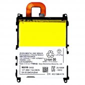 Sony Xperia Z1 Batarya Pil A++ Lityum Polimer Pil