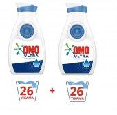 Omo Ultra Konsantre Sıvı Çamaşır Deterjanı Active Fresh 26yıkamx2
