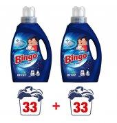 Bingo Kons Sıvı Renkli Beyaz Çamaşır Deterjanı 2145ml 33 Yıkamax2