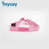 Mycey Tcm00903 Biberon Kordonu Pembe Çizgili