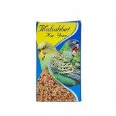 çınar Kuş Yemi (Kabuklu) 250 Gr